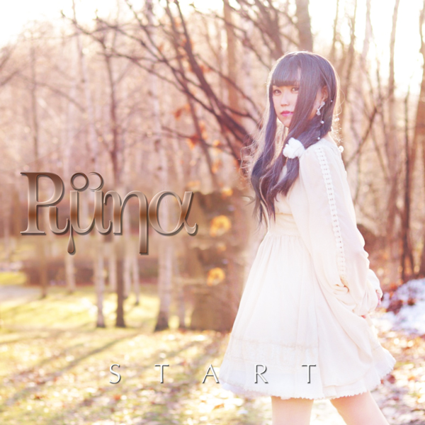 RUNAデビューシングル「START」EGJJ-00024/¥255(税込価格)/Degital DL/©EGG Creation Records